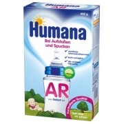 Хумана Антирефлекс (AR)