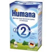 Хумана 2